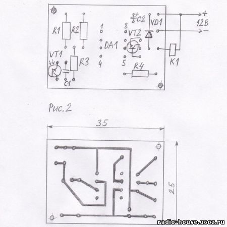 КР544УД1 с любым буквенным