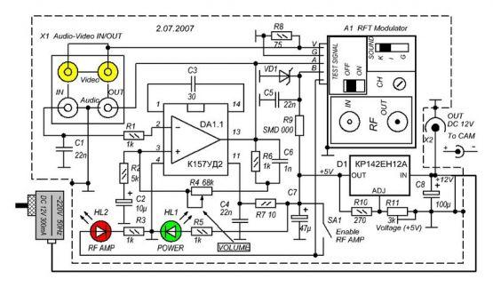 Как видно из схемы модулятор
